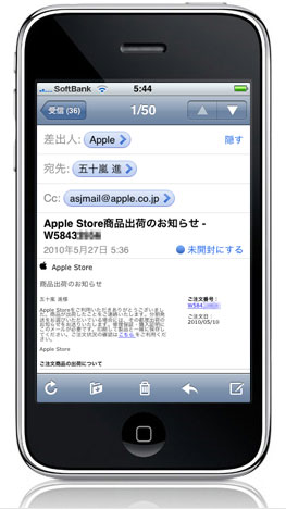 iPad-shipping.jpg
