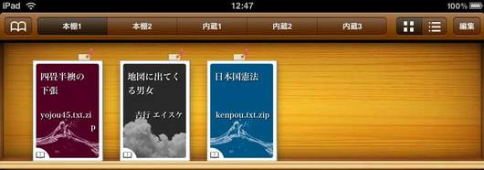 iPadPDF11.jpg