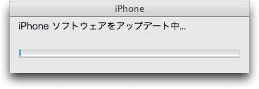 iPhone30h.jpg