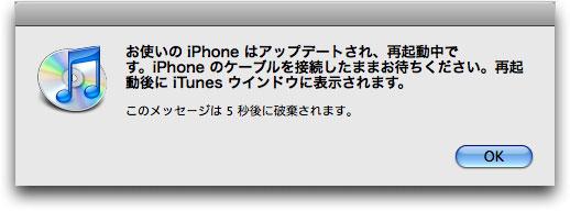 iPhone30i.jpg