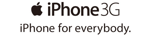 iPhone3Gcampaign.jpg