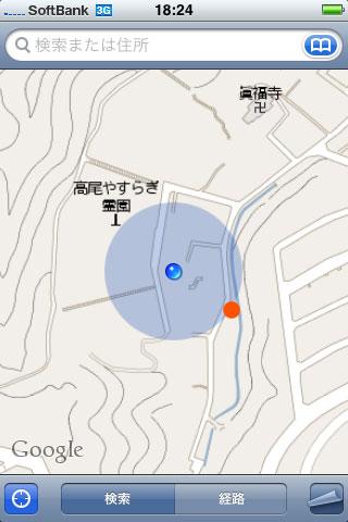 iPhoneNAV1.jpg