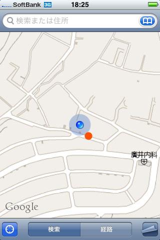 iPhoneNAV2.jpg