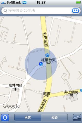 iPhoneNAV3.jpg
