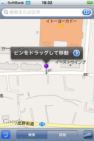 iPhoneNAV4.jpg