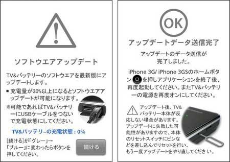 iPhoneTV.jpg