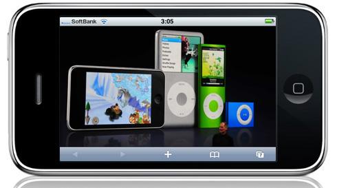 iPod2008.jpg