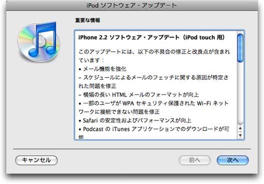 iPod22e.jpg