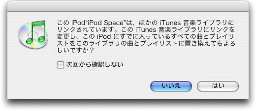 iPodSpace.jpg