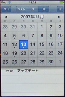 iPodtouchUD3.jpg