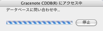 iTunes001a.jpg