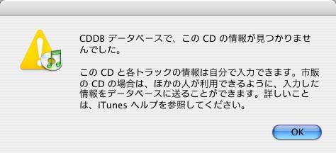 iTunes004a.jpg