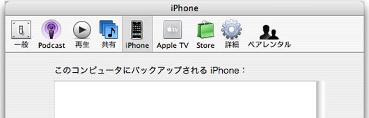 iTunes7-3.jpg