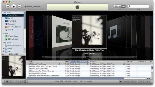 iTunes7.jpg