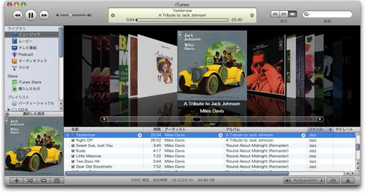 iTunesMD.jpg