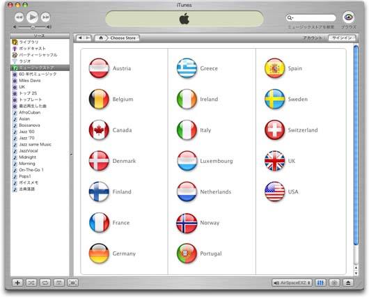 iTunesMSJapan.jpg