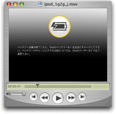 ipod1g-mov04.jpg