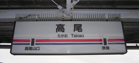 kenzan01.jpg