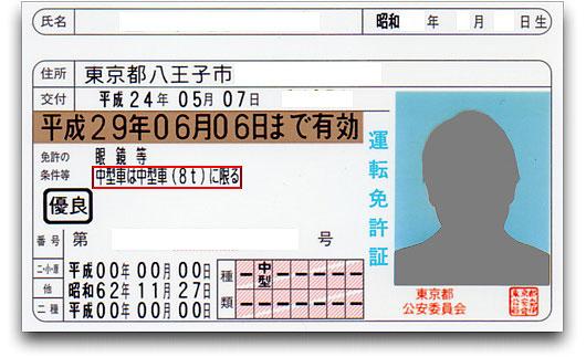 license120507.jpg