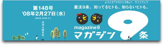 magazin9.jpg