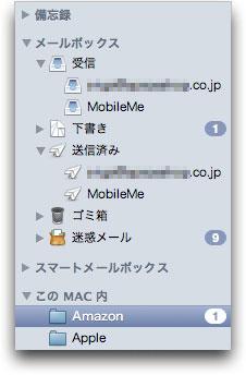 mayMailbox.jpg