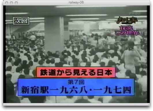 railway-japan.jpg