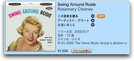 rosemaryClooney.jpg