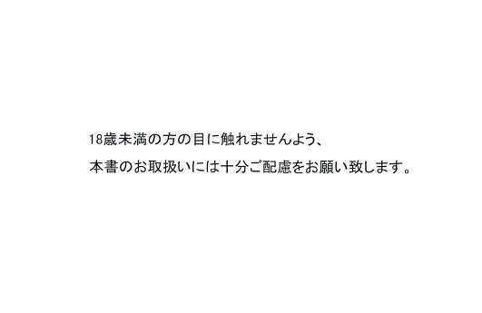 shunga-3.jpg