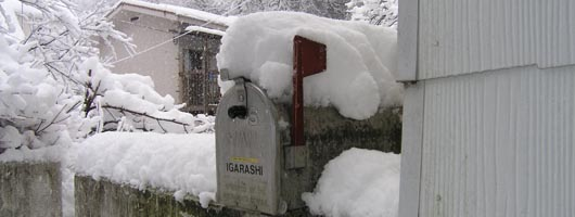 snowpost01.jpg
