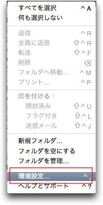 spamblock04.jpg