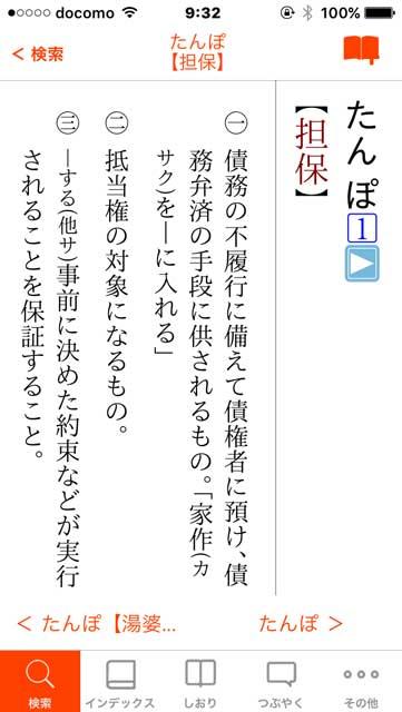 tanpo-shinkai-7.jpg