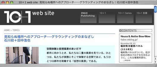 tenplusoneweb.jpg